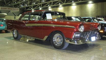 1957 Ford Fairlane 500 2-door